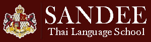 Sandee Thai Language School